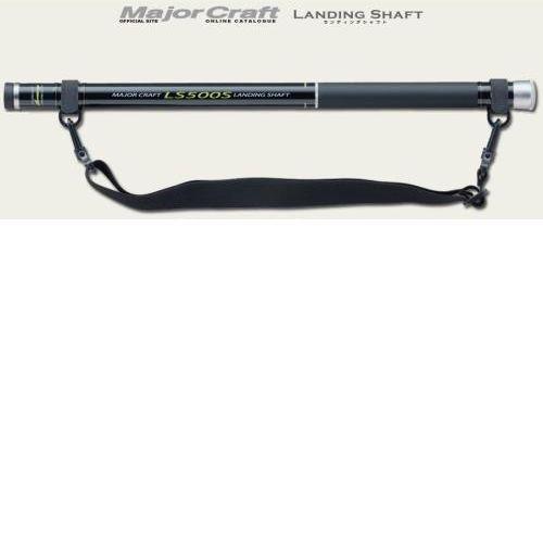 メジャークラフト ランディングシャフト LS-400S