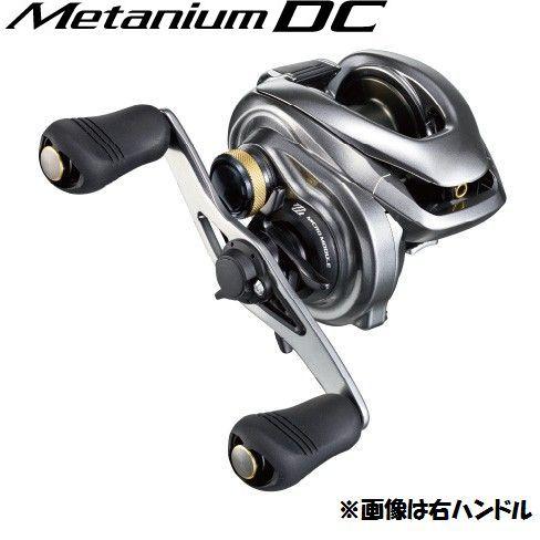 シマノ メタニウムDC XG LEFT 左ハンドル