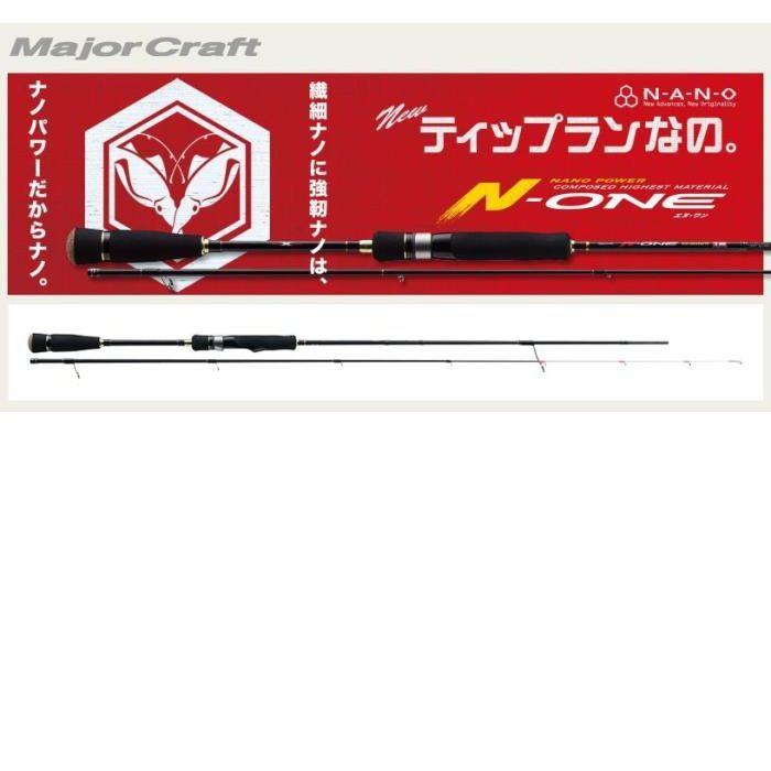 第一ネット メジャークラフト NSE-S602EX/TR N-ONE(エヌワン) NSE-S602EX/TR ティップランモデル, 便利な道具屋さん:61d0dd5c --- totem-info.com