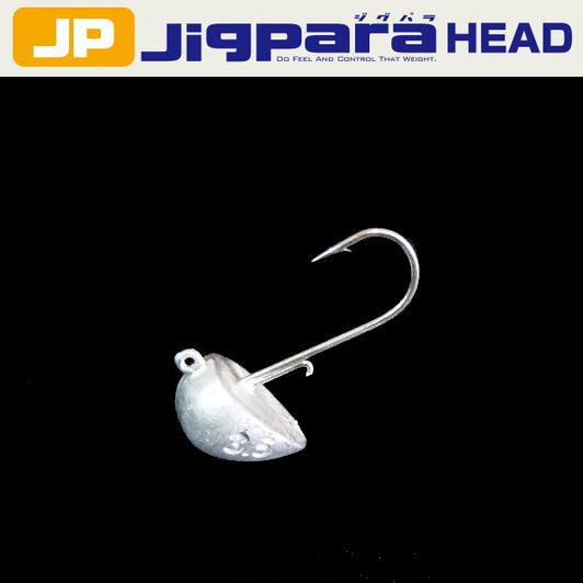 【メール便可】メジャークラフト ジグパラヘッド ブン太 根魚タイプ 7g