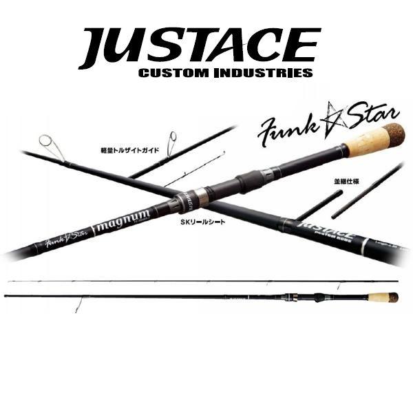 Justace(ジャストエース) ファンクスター magnum FS-682MG-T