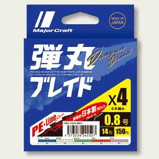 ハイパーコストパフォーマンスPE メール便可 SALENEW大人気 メジャークラフト 弾丸ブレイド 4本編 マルチカラー 送料無料 ×4 200m