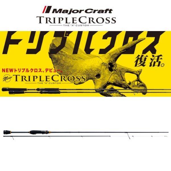 メジャークラフト トリプルクロス【ロックフィッシュスタイル】TCX-T762ML