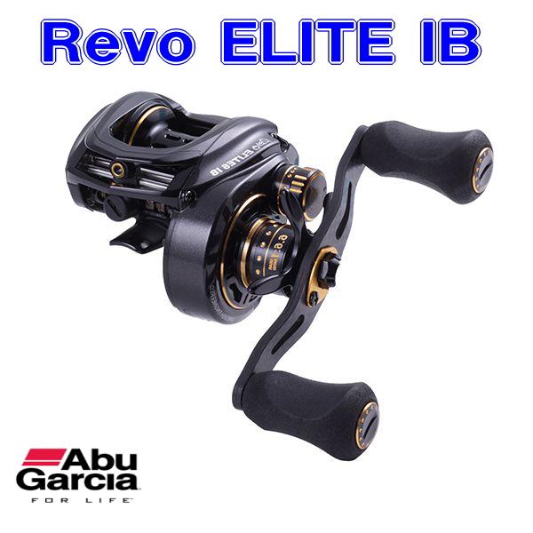 AbuGarcia REVO ELITE6 IB-L (レボ エリート6IB-L) 左ハンドル