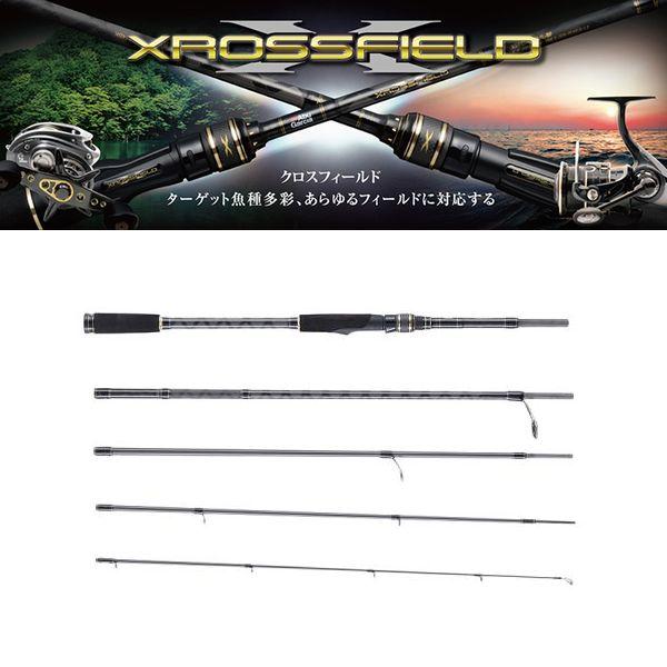 AbuGarcia XROSSFIELD (クロスフィールド)【モバイルパックロッド】XRFS-835M-MB【5ピーススピニングロッド】