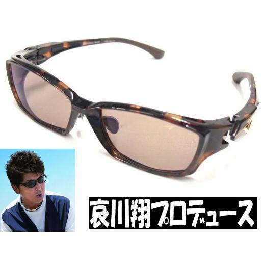 SAMURAI SHO【サムライ翔】Kodakレンズ 偏光サングラス FSS-001 Col.#2 BrowbDEMI/BrowbDEMI Tenderbrown