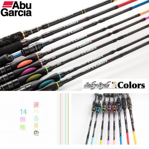 AbuGarcia Salty Style Colors(ソルティスタイル カラーズ) STCS-905MT-NG ネイビーグリーン【5ピーススピニングロッド】