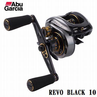 AbuGarcia(アブ・ガルシア) REVO BLACK10(レボ ブラック10) 右ハンドル