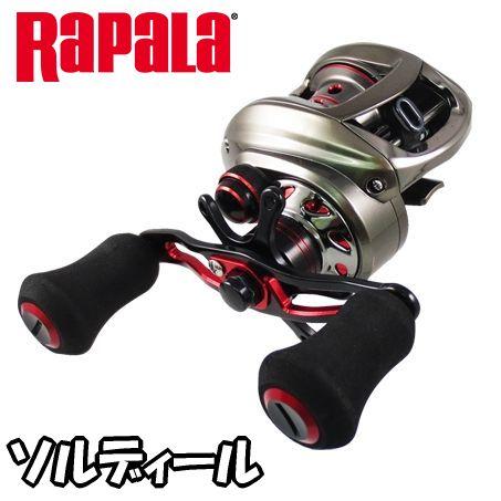 ラパラ ソルディール SDL200R-HG 右ハンドル