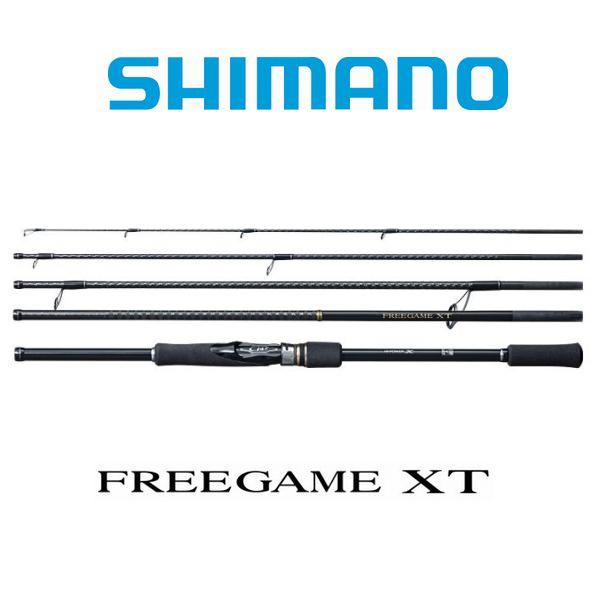 シマノ フリーゲームXT S86M【5ピーススピニングロッド】