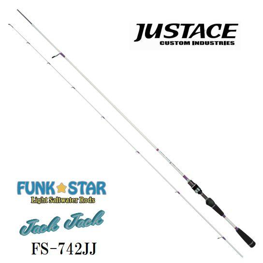 Justace(ジャストエース)【アジングロッド】FUNK☆STAR