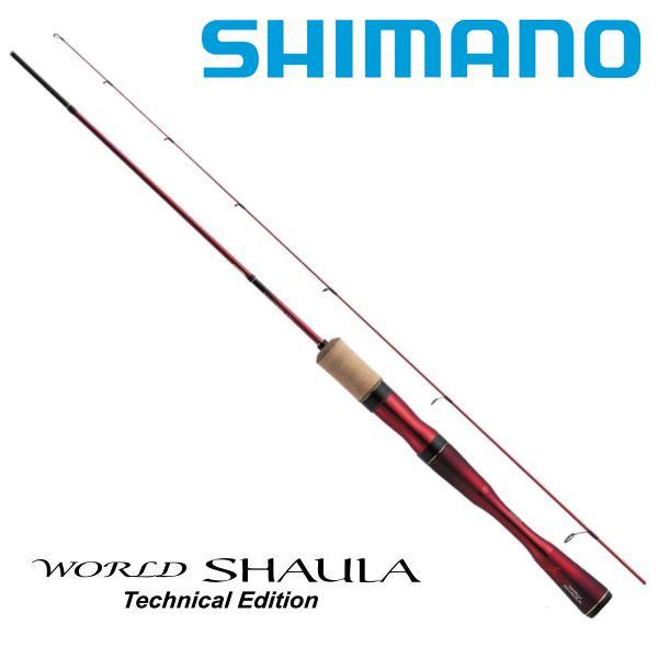シマノ ワールドシャウラ テクニカルエディション S62SUL-2【2ピーススピニングロッド】
