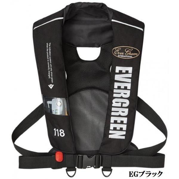 エバーグリーン E.G.インフレータブルジャケット タイプ5 国土交通省型式承認品【タイプA】
