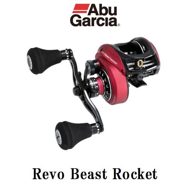 AbuGarcia(アブ・ガルシア) Revo Beast 40 Rocket(レボ ビースト40ロケット) 右ハンドル