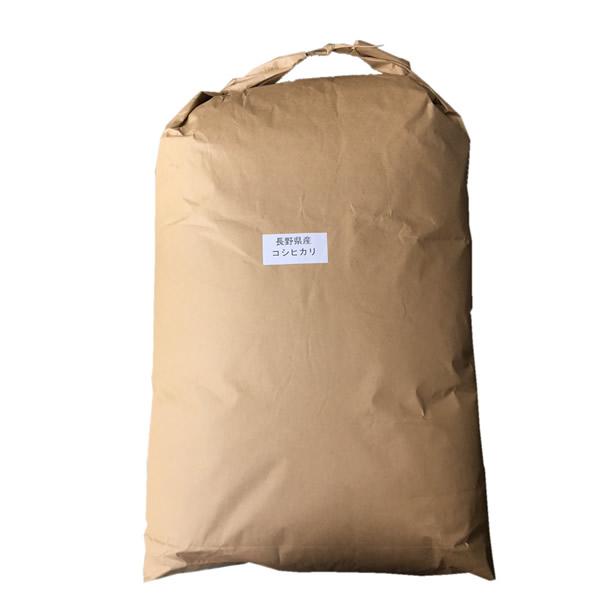 【飲食店向け】贅沢ブレンド「江戸の米蔵」一等米30kg×3個