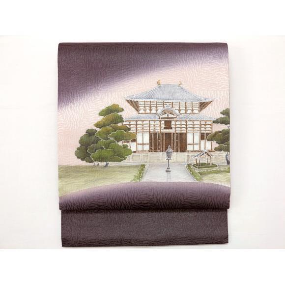 【未使用品】袋帯縫取染帯【中古】