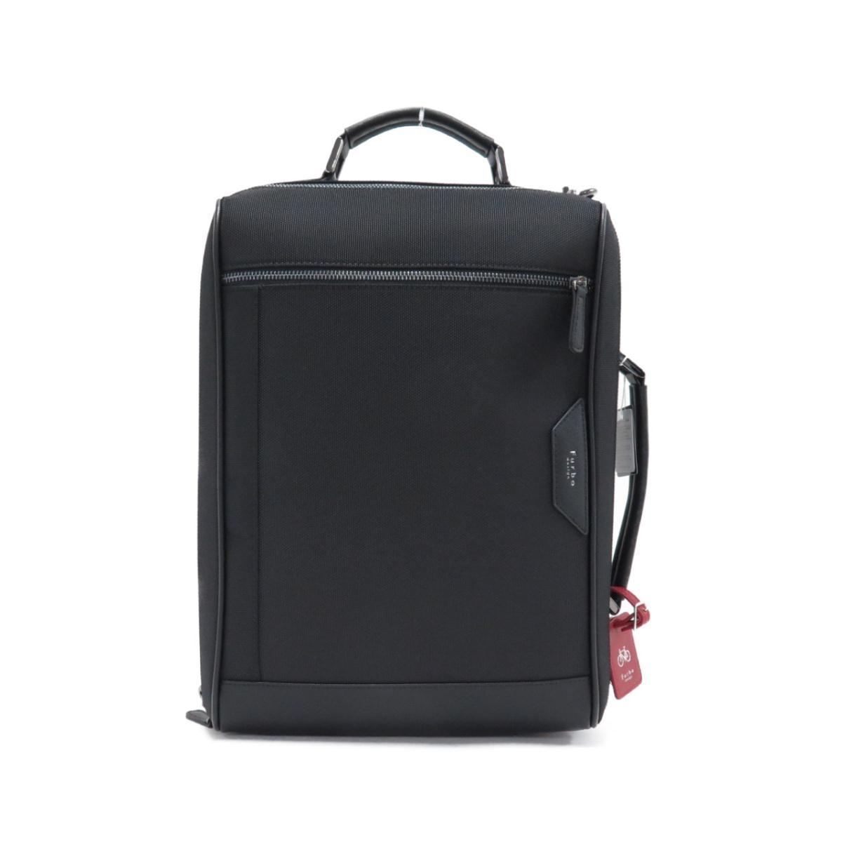 【新品】フルボデザイン バッグ FRB022【新品】