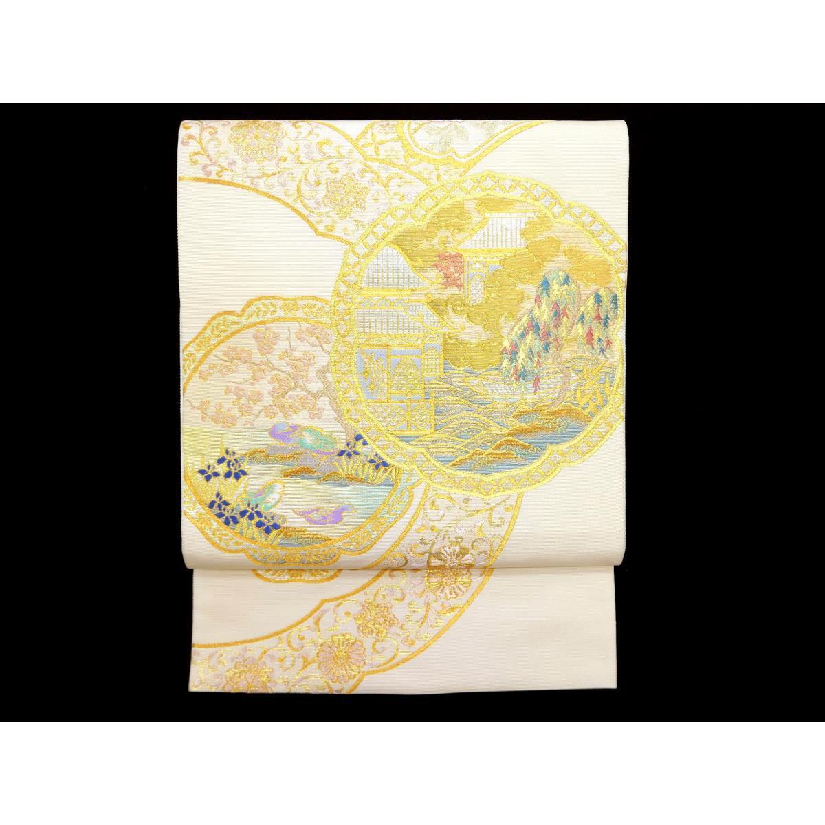 【未使用品】袋帯 川島織物【中古】