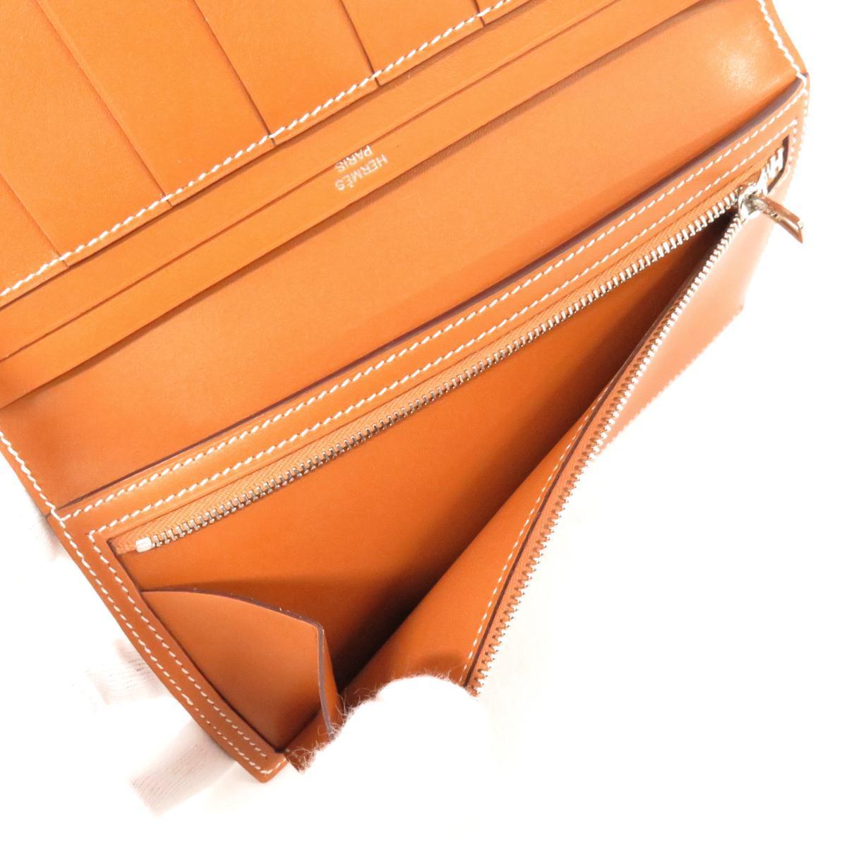 Ram Enamel Bag Charm Keyring Re Zero Starting Life in Another World Gift # 339