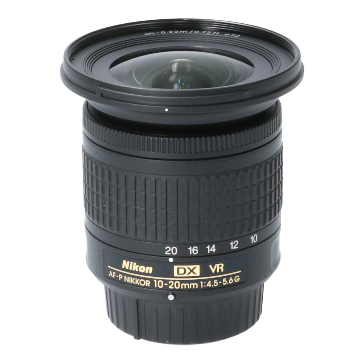 NIKON AF-P DX10-20mm F4.5-5.6G VR【中古】