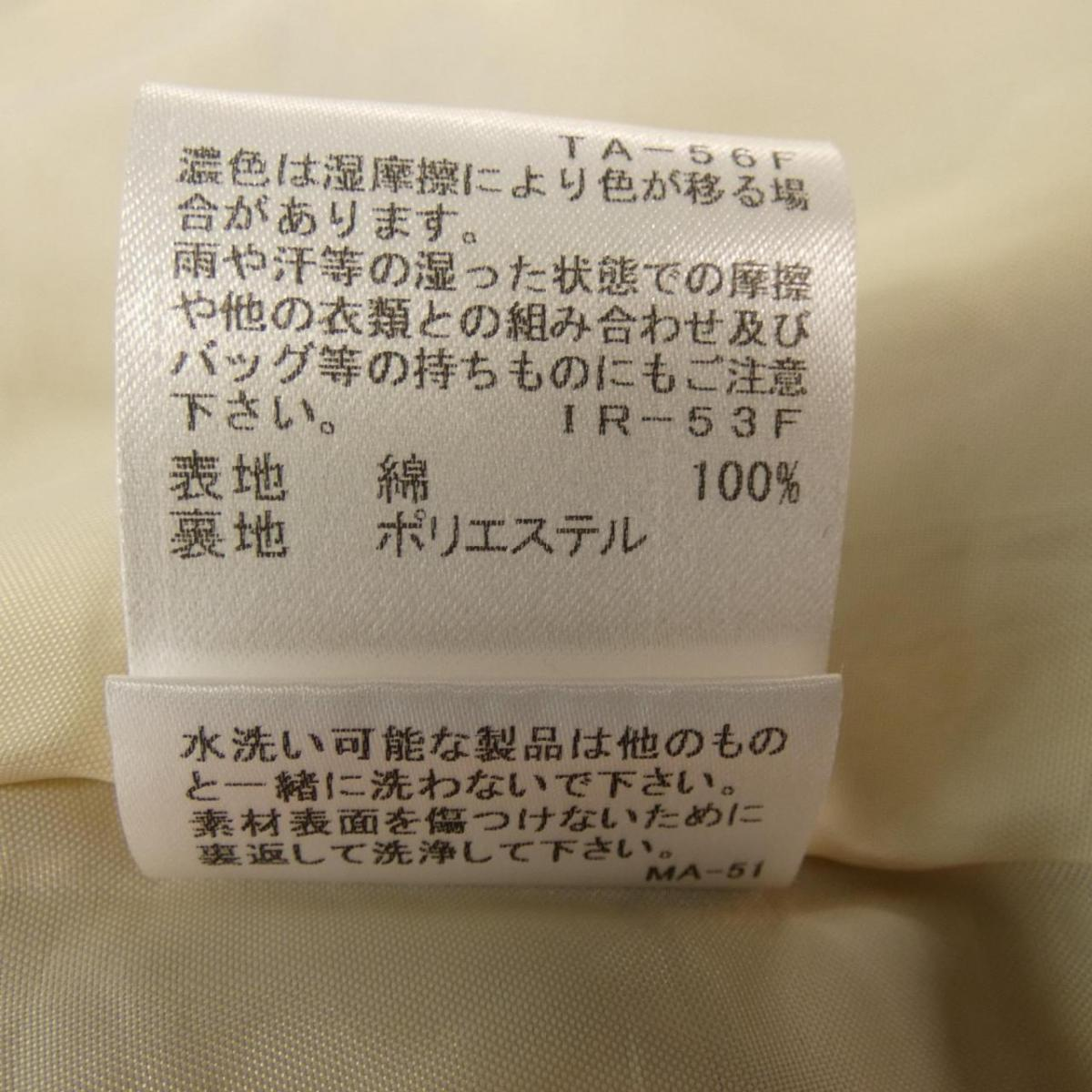 ブルーレーベルクレストブリッジ BLUE LABEL CRESTBRID スカート【中古】