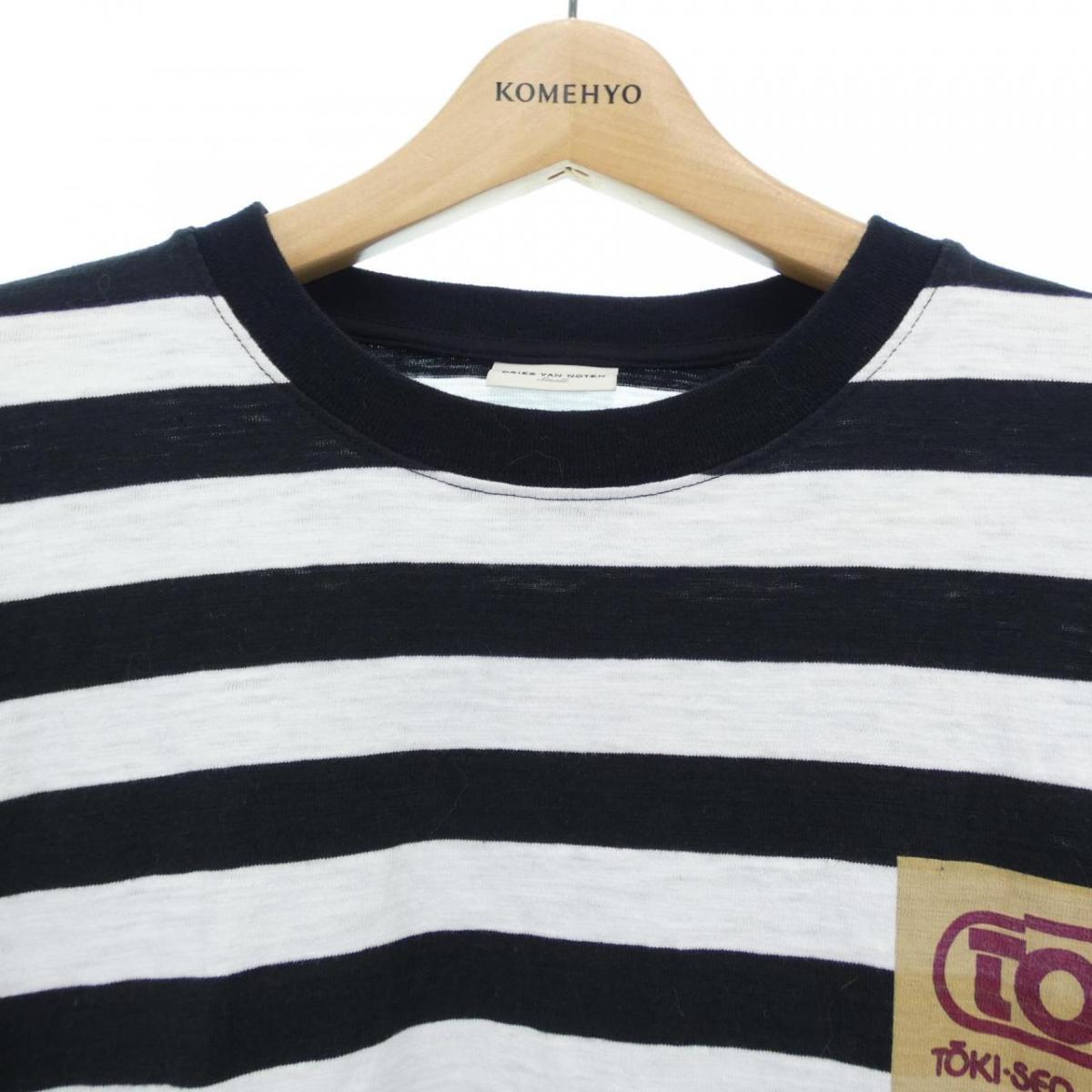 Kent City Shamrock Tri-Blend T-Shirt
