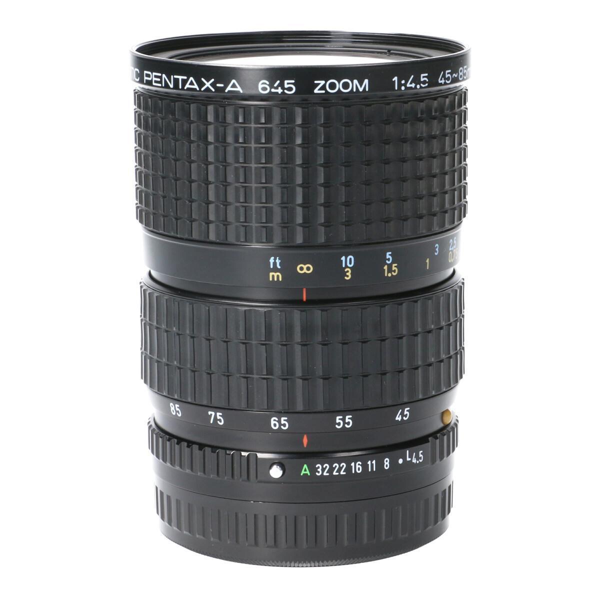 PENTAX A645 45-85mm F4.5【中古】