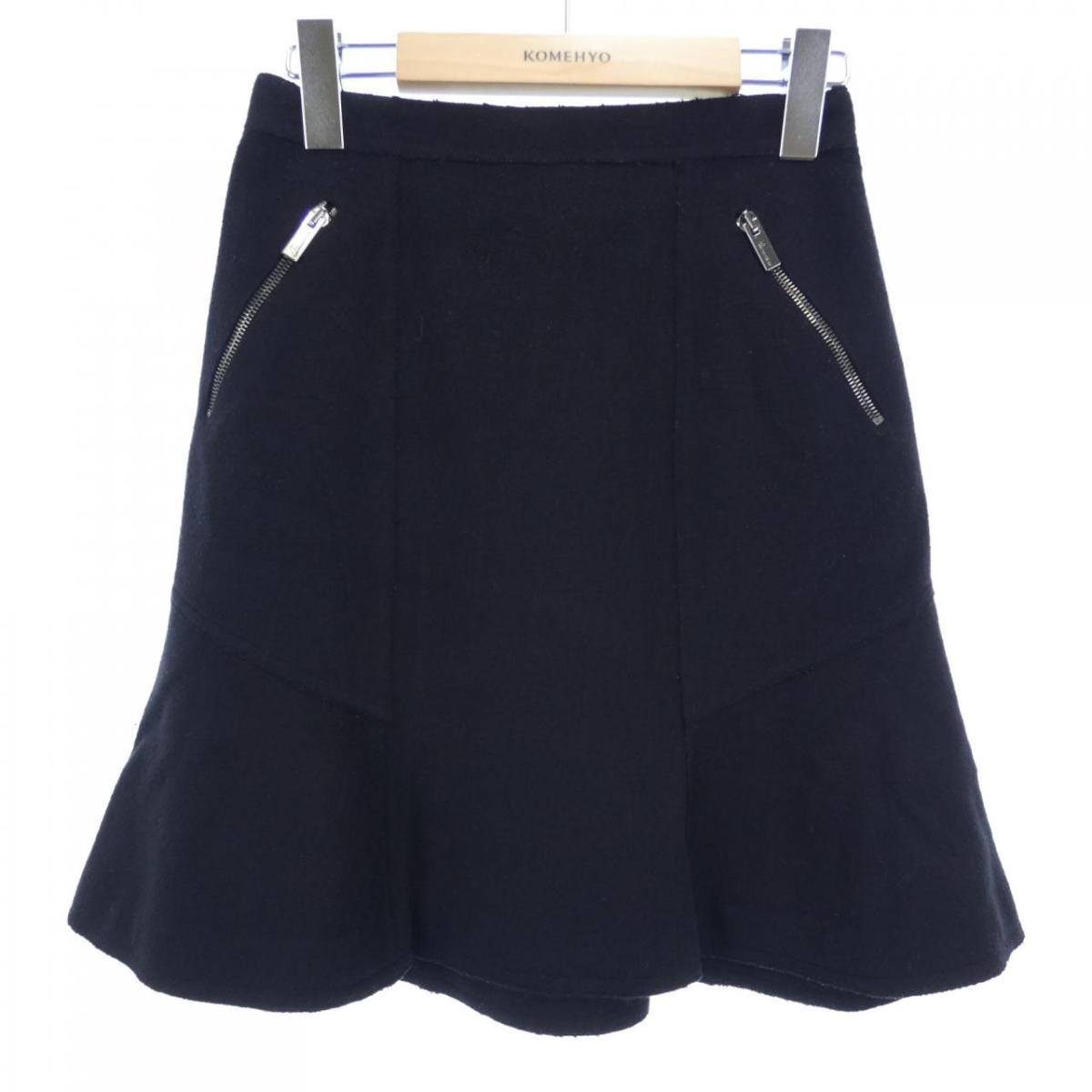 ブルマリン Blumarine スカート【中古】