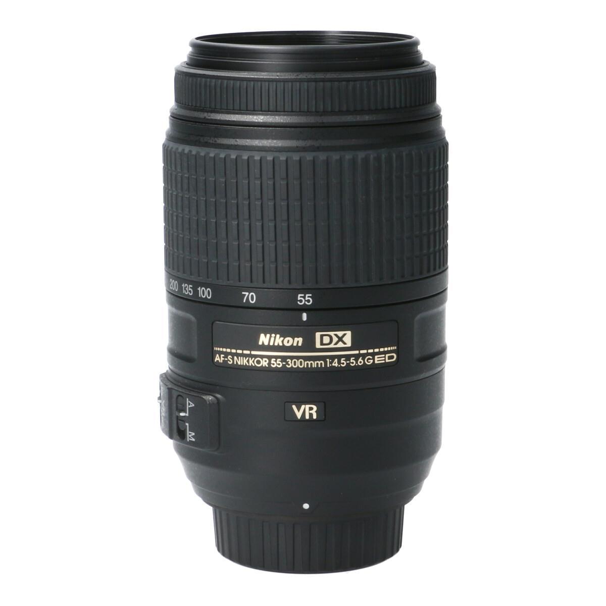 NIKON AF-S DX55-300mm F4.5-5.6G VR【中古】