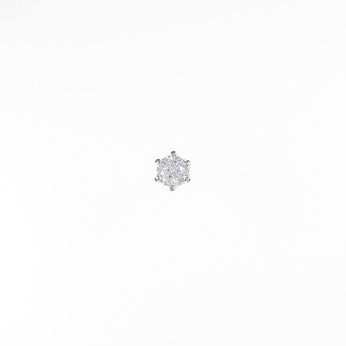 プラチナダイヤモンドピアス 0.348ct・H・SI2・VG 片耳【中古】