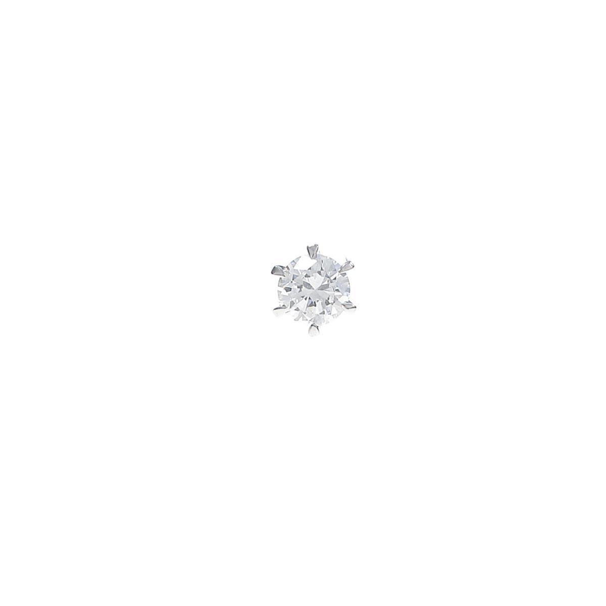 【リメイク】プラチナダイヤモンドピアス 0.307ct・F・I1・GOOD 片耳【中古】