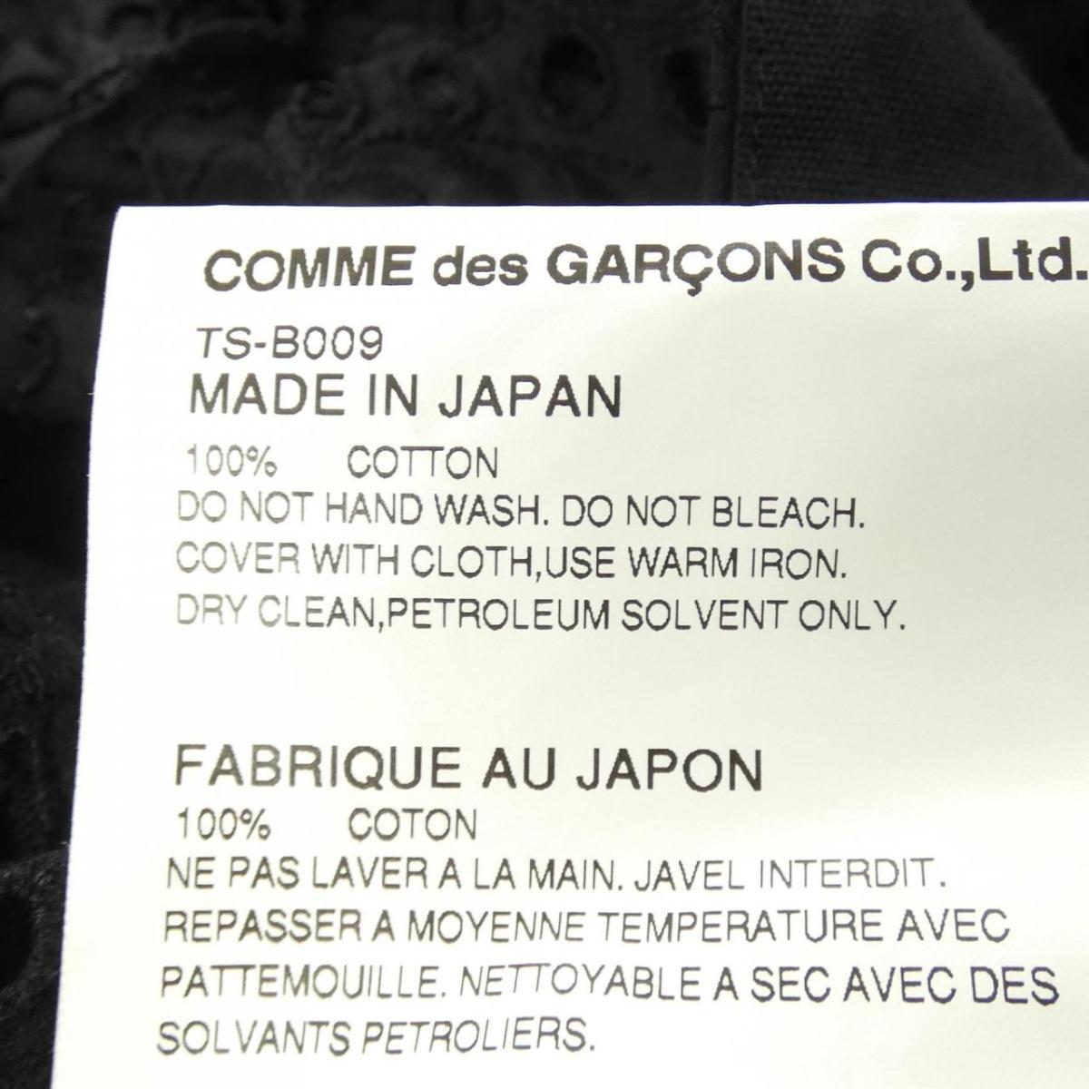 トリココムデギャルソン tricot GARCONS シャツrxBQoeWdC