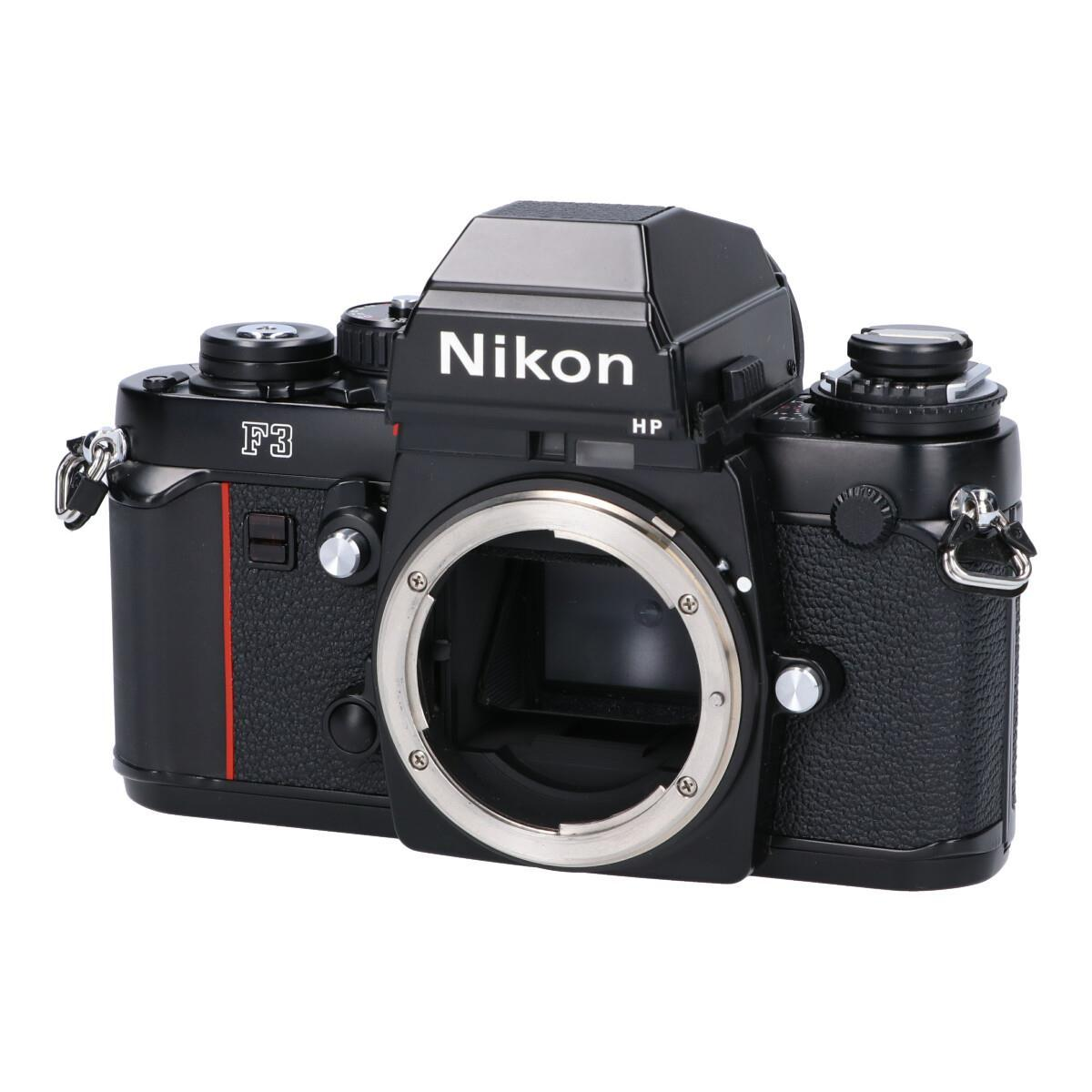 <title>NIKON F3HP 中古 レビューを書けば送料当店負担</title>