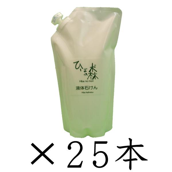 【ケース販売】ひばの森 液体石けん 500ml詰替用×25本