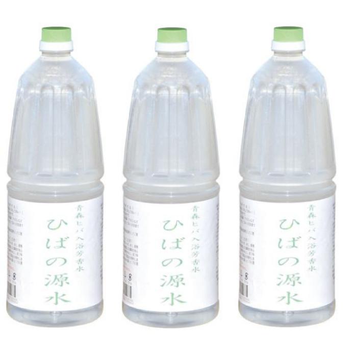 往復送料無料 ランキングTOP10 青森ひば蒸留水 ひばの源水 1800ml×3本