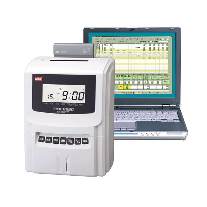マックス PCリンクタイムレコーダ タイムロボ【ER-231S2/PC】【ラッキーシール対応】
