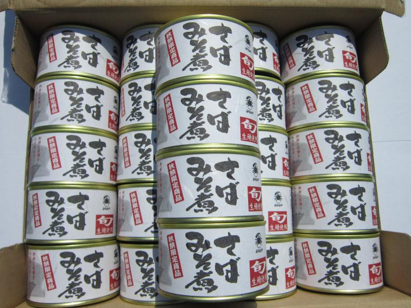 生さば使用旬 さばみそ煮 200g×24缶【味噌】【2018年製造品】