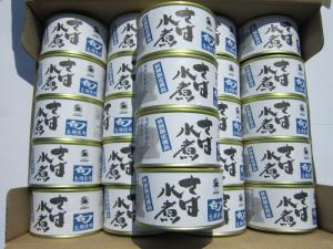 賞味期限2022.11 生さば使用旬 さば水煮 2019年秋製造品 SALE 200g×24缶 超特価