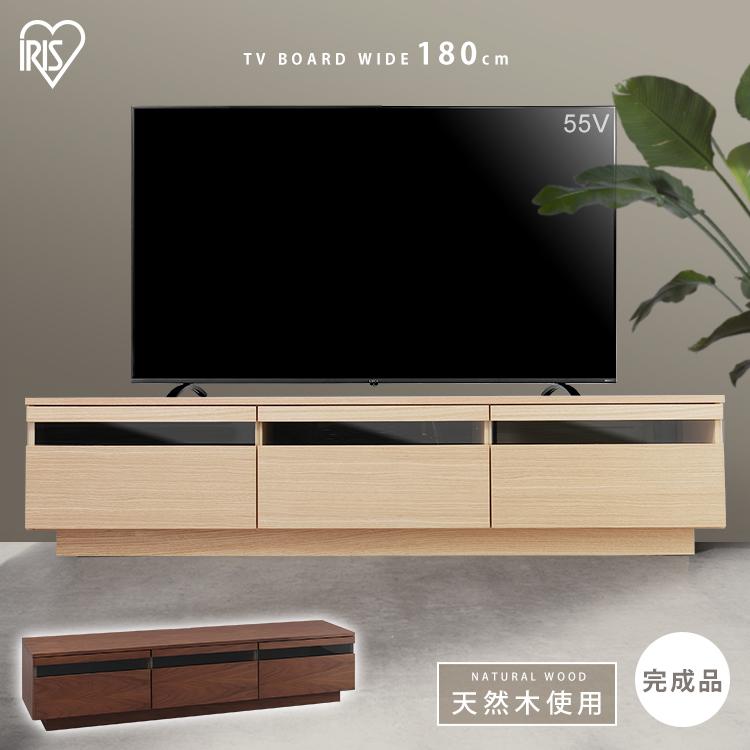 ボックステレビ台 アッパータイプ BTS-GD180U-WN ウォールナット 送料無料 テレビボード TV台 棚 ローボード AVボード 完成品 おしゃれ アイリスオーヤマ