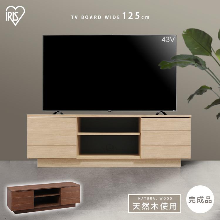 ボックステレビ台 アッパータイプ BTS-SD125U-WN ウォールナット 送料無料 テレビ台 テレビボード TV台 棚 ローボード AVボード 完成品 おしゃれ アイリスオーヤマ