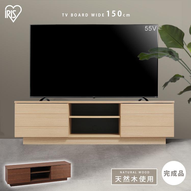 ボックステレビ台 アッパータイプ BTS-SD150U-WN ウォールナット 送料無料 テレビ台 150 テレビボード TV台 棚 ローボード AVボード 完成品 おしゃれ アイリスオーヤマ