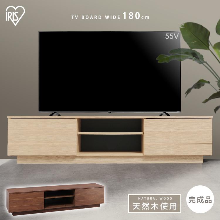 ボックステレビ台 アッパータイプ BTS-SD180U-WN ウォールナット 送料無料 テレビ台 180 テレビボード TV台 棚 ローボード AVボード 完成品 おしゃれ アイリスオーヤマ