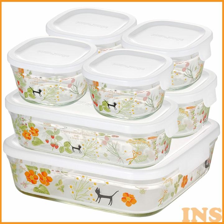 パック&レンジシステムセット colorful herbs PS-PRNSNB7 送料無料 保存 容器 調理 料理 猫 AGCテクノグラス 【D】