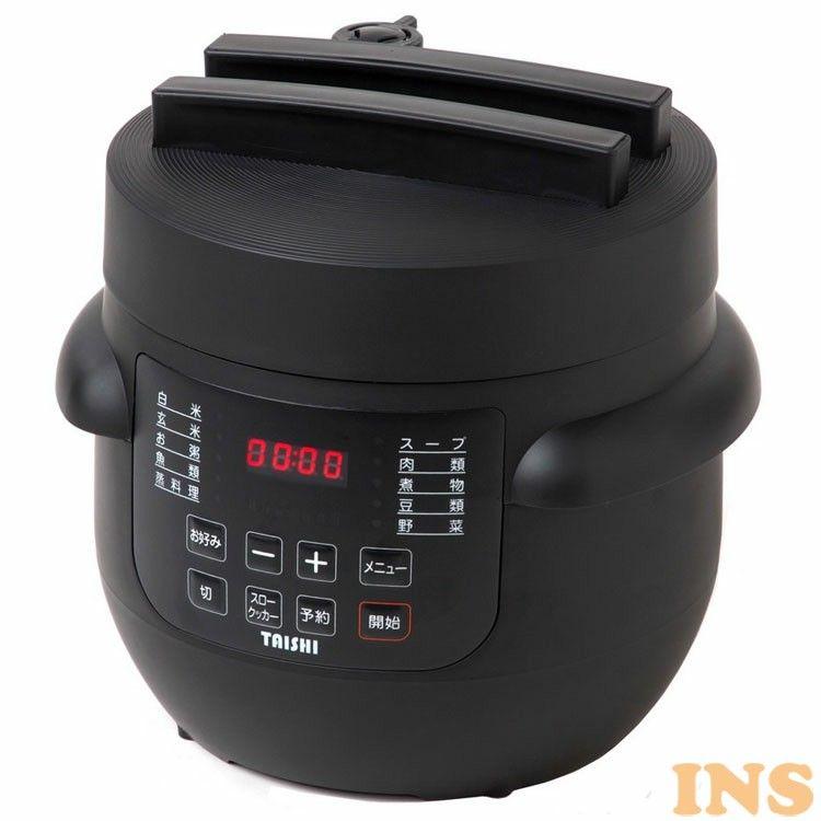 電気圧力鍋 ブラック TPC-190B 送料無料 電気圧力鍋 時短鍋 ごはん おかず 簡単 料理 無水 スロークッカー 炊飯 圧力鍋 【D】【B】