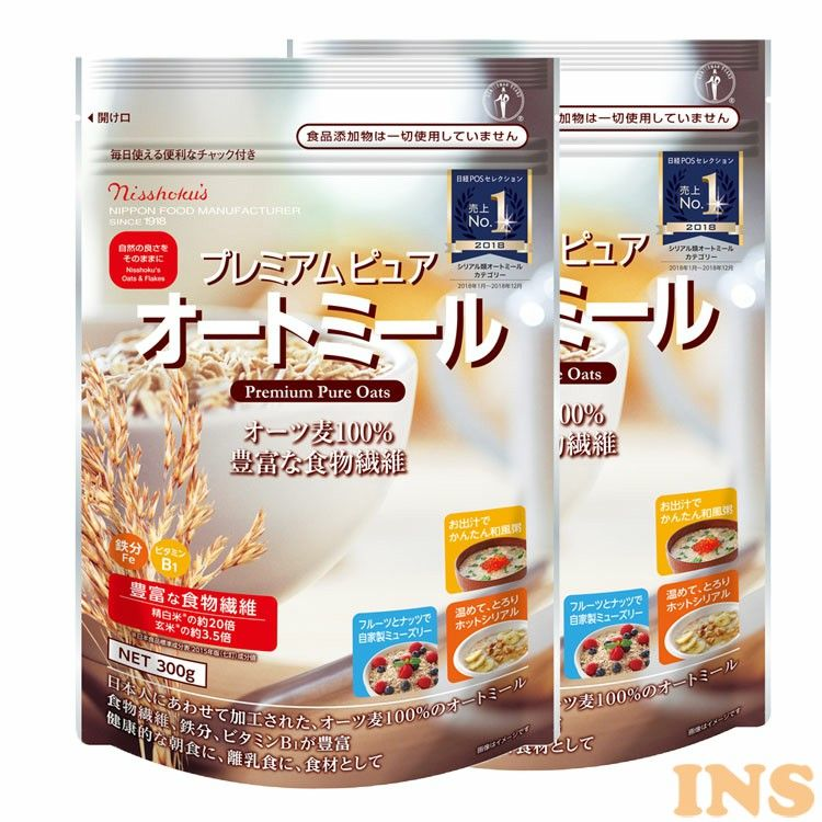 離乳食 オートミール