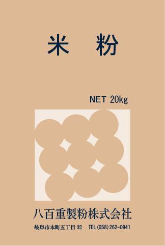 米粉  20kg (国産米) 【tokai_Pup1007-09】