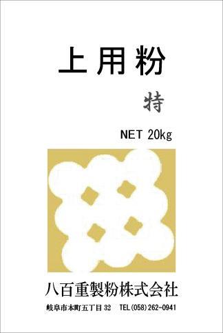 上用粉 特 20kg (国産米) 【tokai_Pup1007-09】