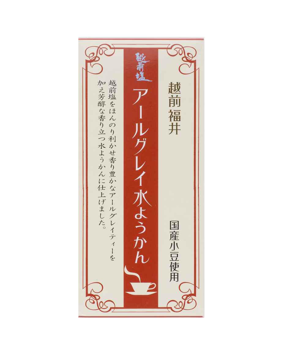 国産小豆使用 アールグレイ水ようかん 店内全品対象 紅茶 和菓子 新品未使用正規品 アールグレイ スイーツ