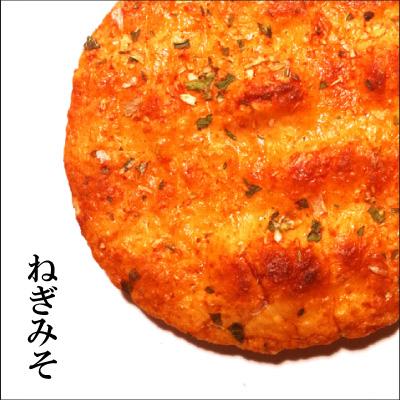 セール開催中最短即日発送 こだわりの本物の味おせんべい 日本未発売 大判煎餅 ねぎみそ