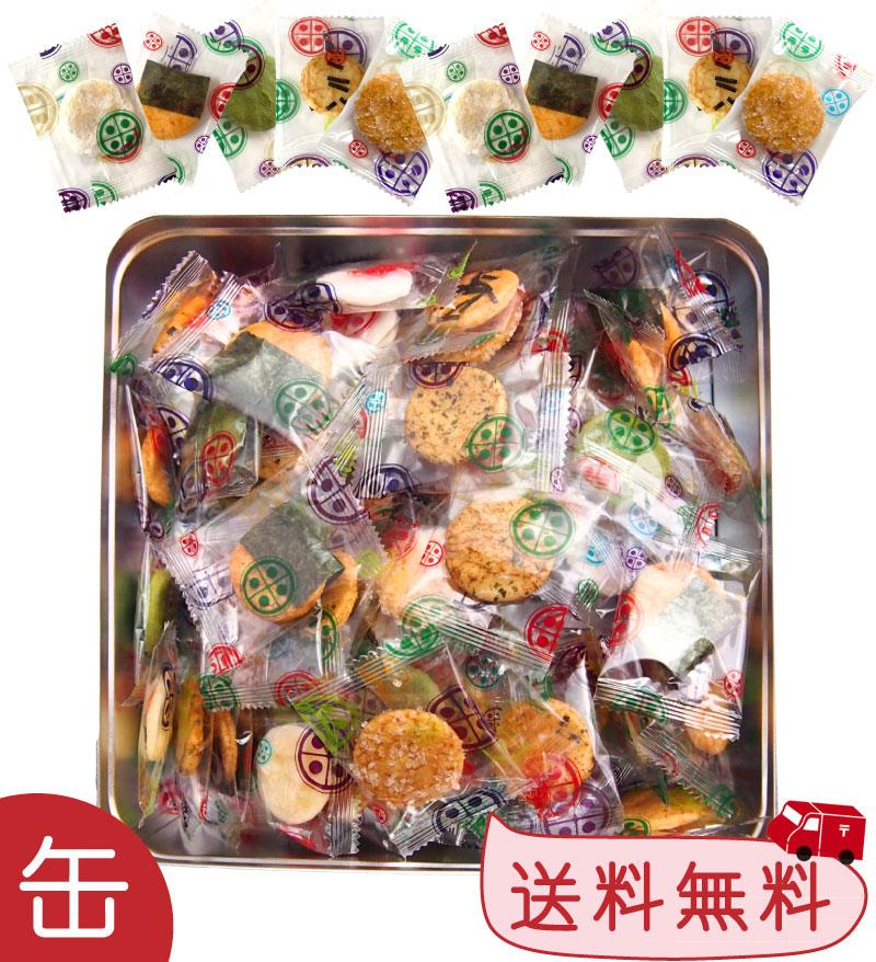 ~10種類の味が楽しめる~ メーカー公式 中国地方以外の本州のみ 送料無料 せんべい詰め合わせ 無料サンプルOK 缶十色煎 といろせん